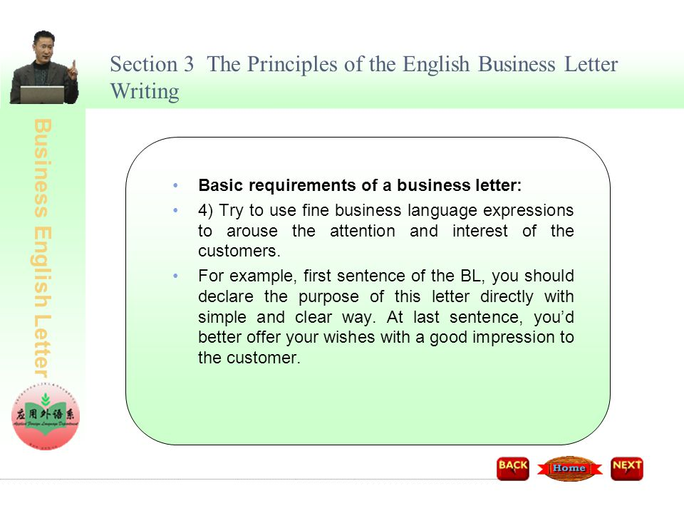 Business English Letter Writing Practice: Write a business letter according to the following information and business structure requirement.