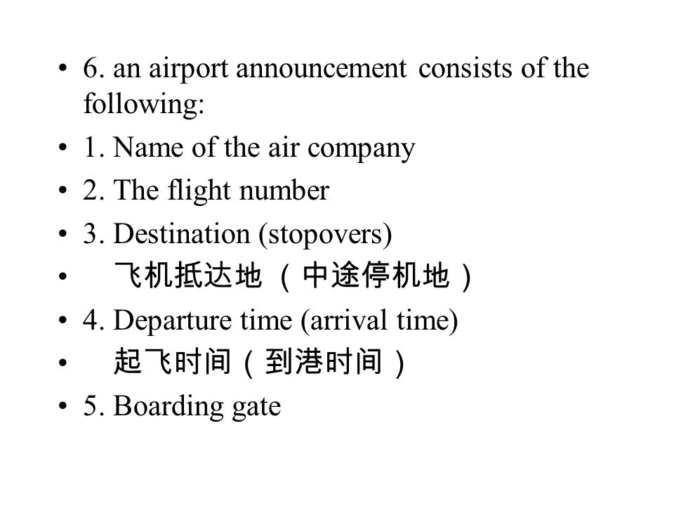 Instructions: Here are some announcements broadcasts at some airports.