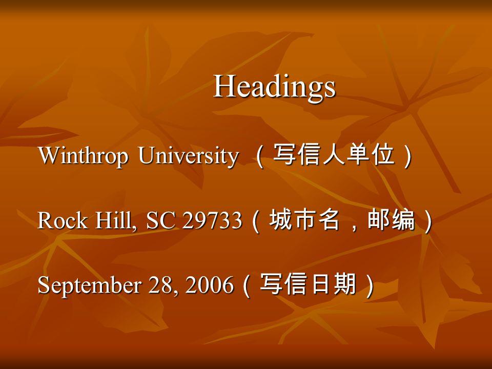 Headings Headings Winthrop University (写信人单位) Winthrop University (写信人单位) Rock Hill, SC 29733 (城市名,邮编) Rock Hill, SC 29733 (城市名,邮编) September 28, 2006 (写信日期) September 28, 2006 (写信日期)