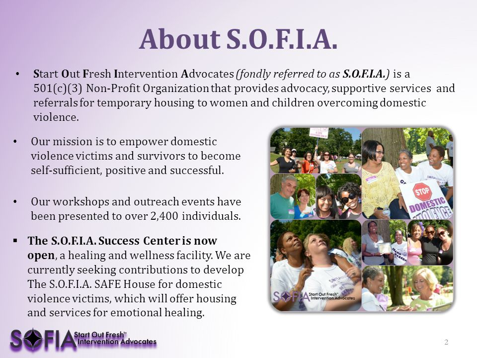 About S.O.F.I.A.