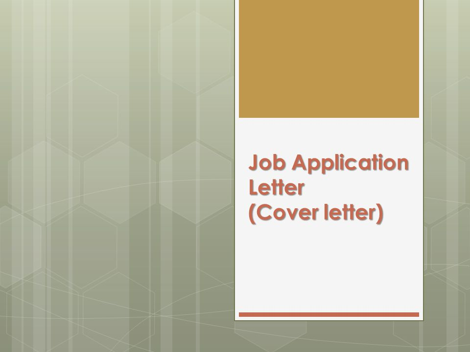 Job Application Letter (Cover letter)