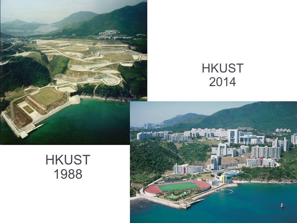 HKUST 2014 HKUST 1988