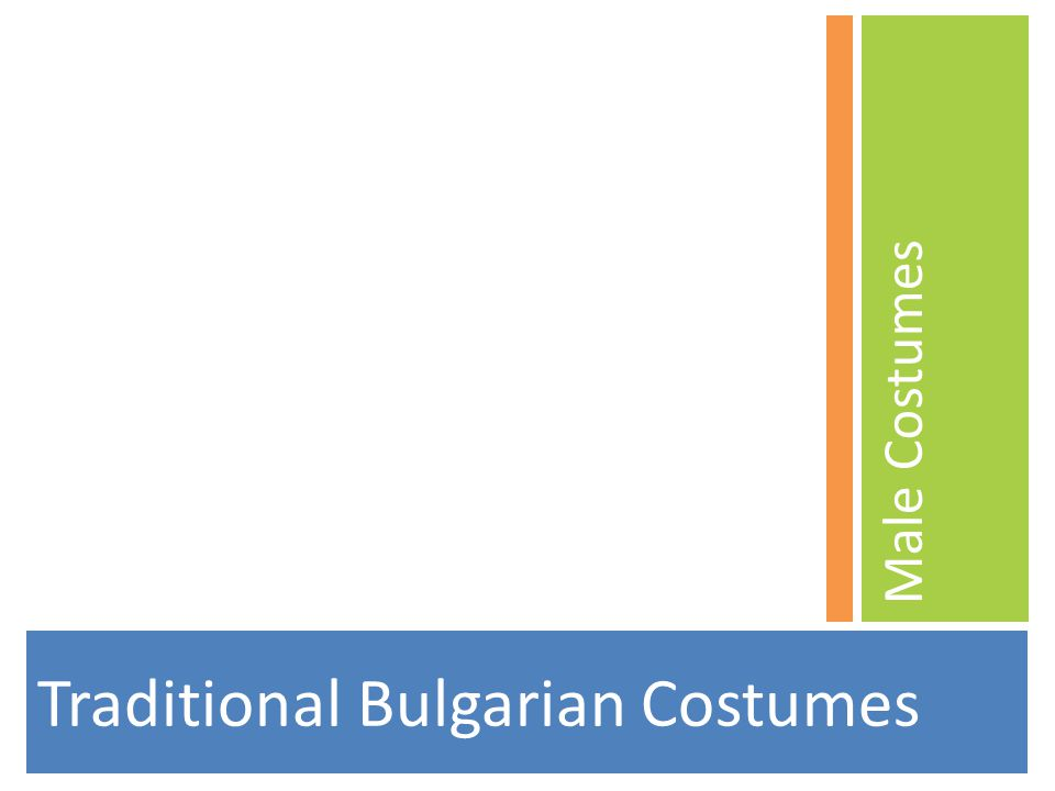 Traditional Bulgarian Costumes Male Costumes