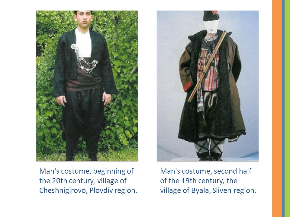 Man's costume, second half of the 19th century, the village of Byala, Sliven region. Man's costume, beginning of the 20th century, village of Cheshnig