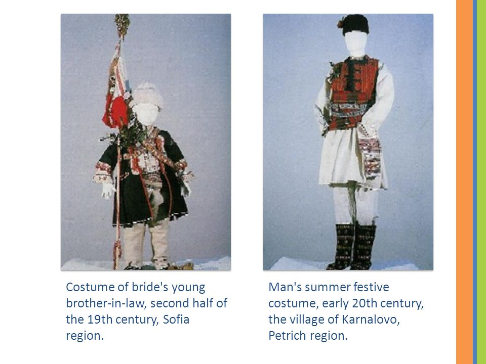 Man s summer festive costume, early 20th century, the village of Karnalovo, Petrich region.