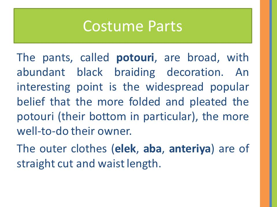 Costume Parts The pants, called potouri, are broad, with abundant black braiding decoration. An interesting point is the widespread popular belief tha