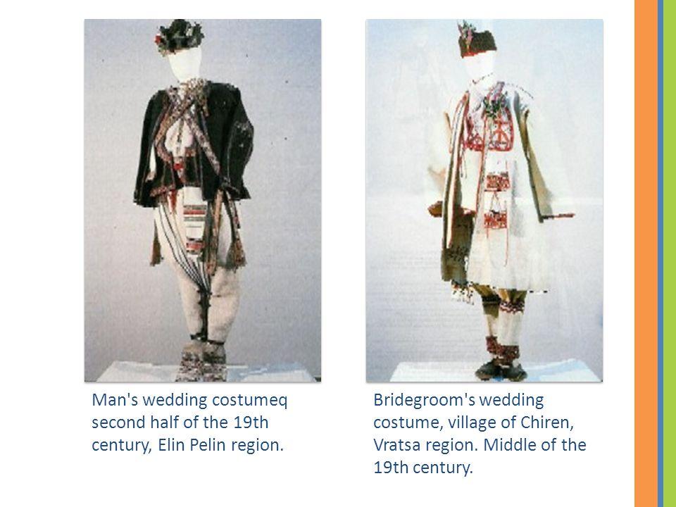Bridegroom s wedding costume, village of Chiren, Vratsa region.