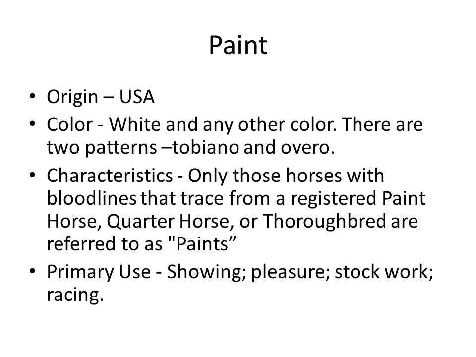 Paint Origin – USA Color - White and any other color.
