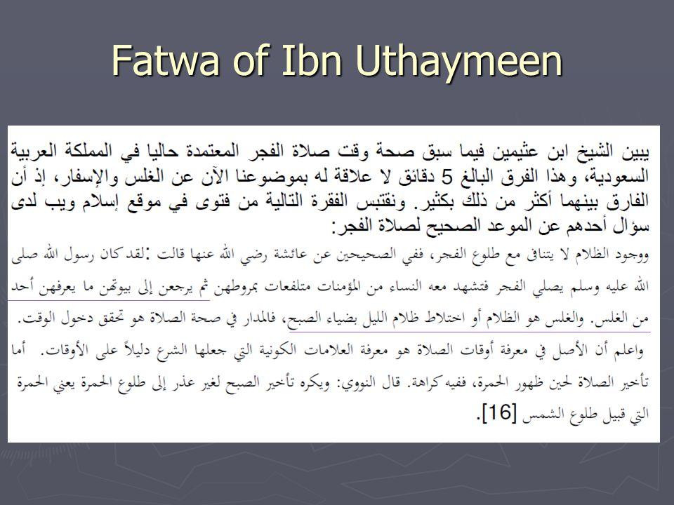 Fatwa of Ibn Uthaymeen