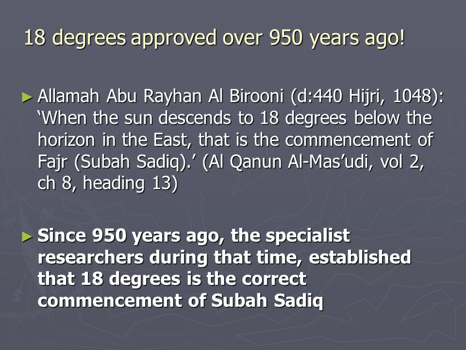 18 degrees approved over 950 years ago.