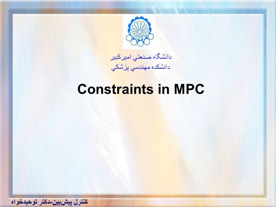 دانشگاه صنعتي اميركبير دانشكده مهندسي پزشكي Constraints in MPC کنترل پيش بين-دکتر توحيدخواه
