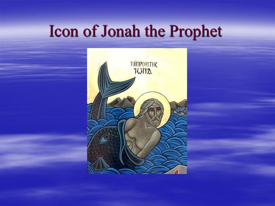 Icon of Jonah the Prophet