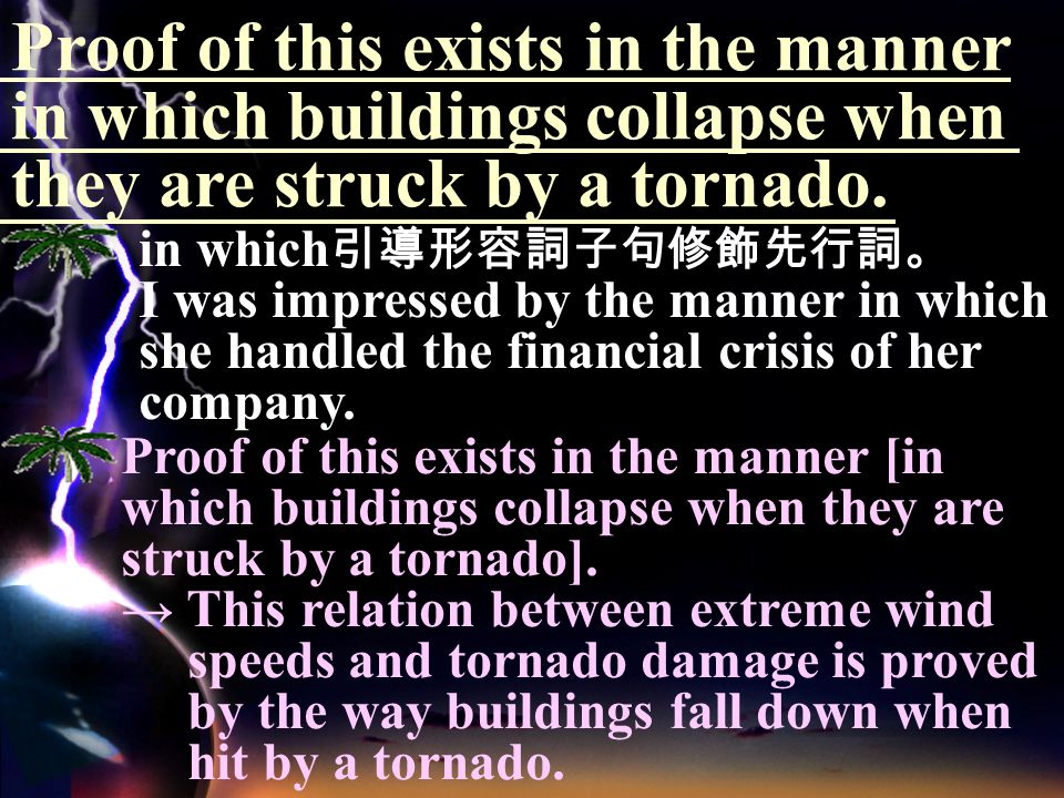 The extreme wind force is believed to be the main reason for the enormous damage that is associated with tornados. 原句= → It is believed that the extre