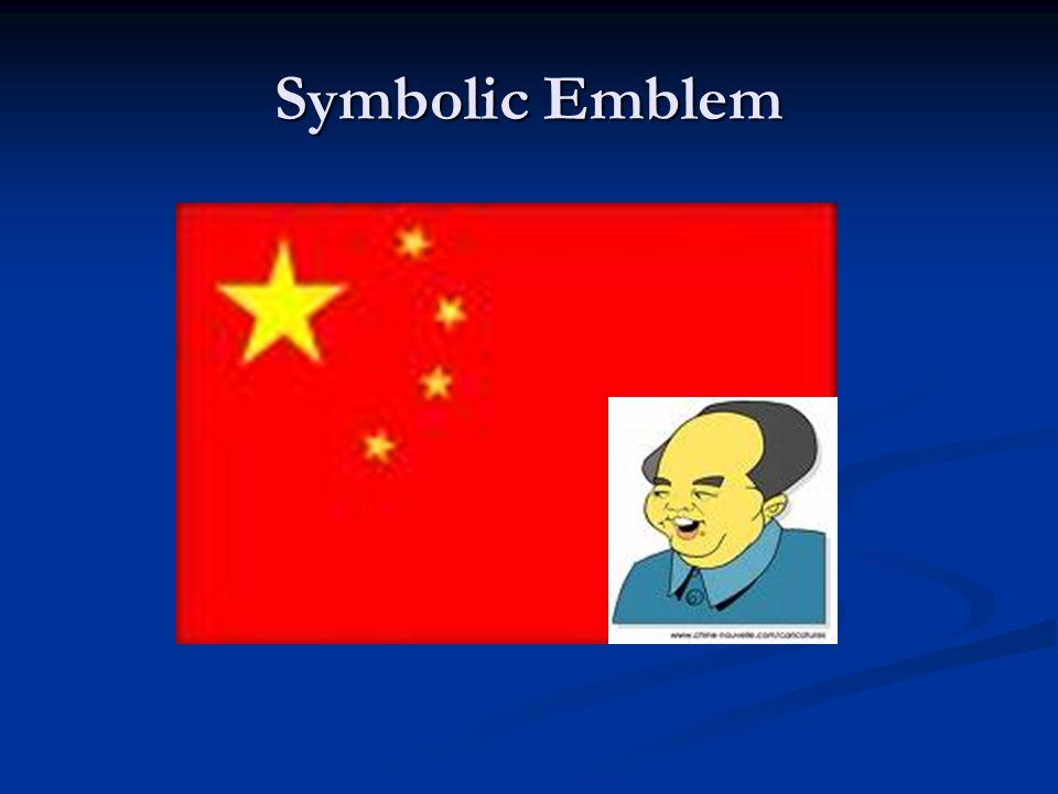 Symbolic Emblem