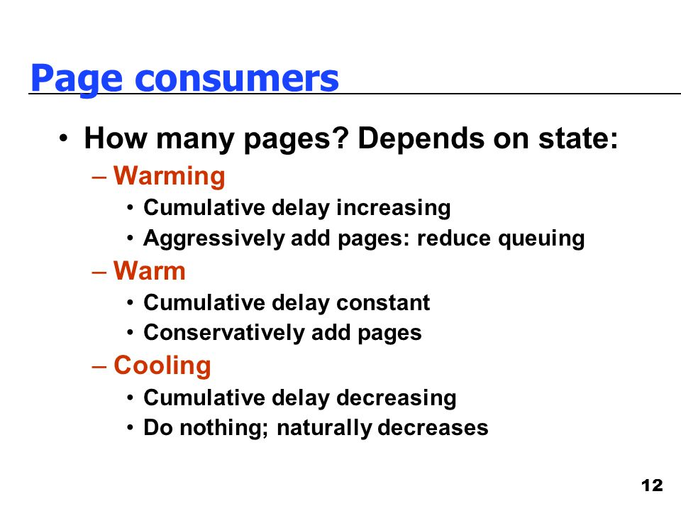 12 Page consumers How many pages.