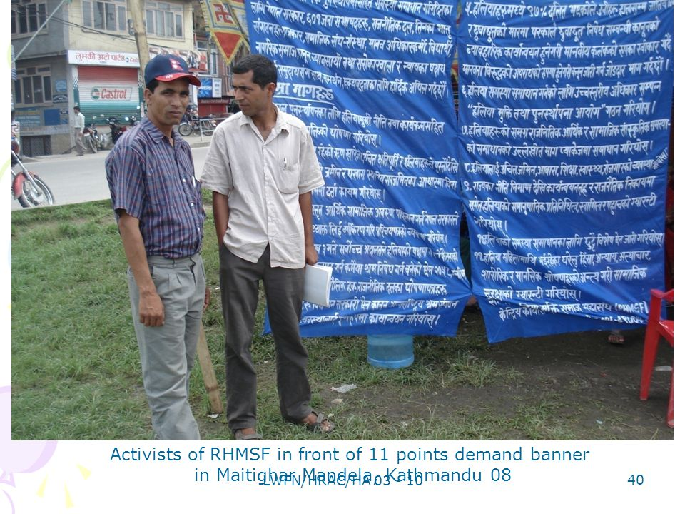 Activists of RHMSF in front of 11 points demand banner in Maitighar Mandela, Kathmandu 08 40 LWFN/HRAC/HA 03 - 10