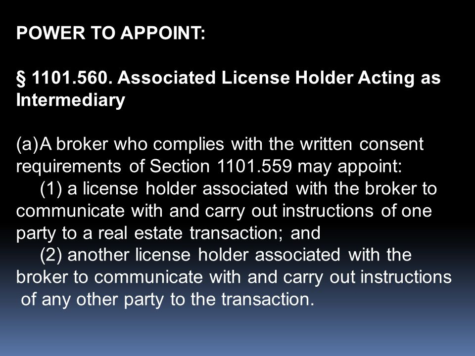 POWER TO APPOINT: § 1101.560.