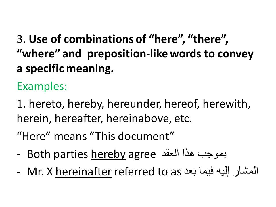 "3. Use of combinations of ""here"", ""there"", ""where"" and preposition-like words to convey a specific meaning. Examples: 1. hereto, hereby, hereunder, he"