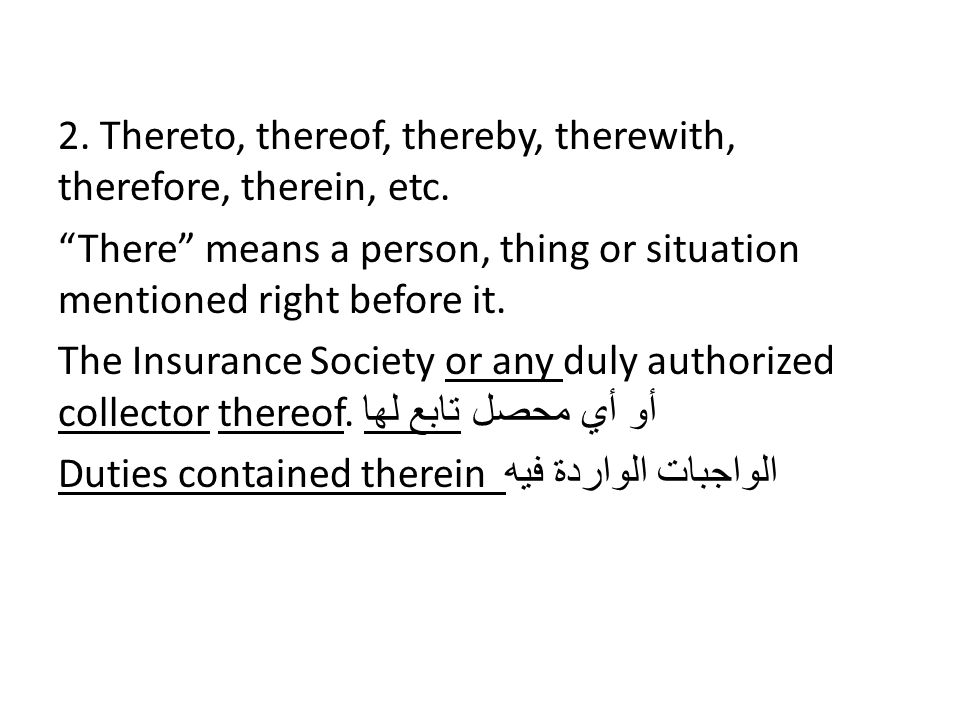 "2. Thereto, thereof, thereby, therewith, therefore, therein, etc. ""There"" means a person, thing or situation mentioned right before it. The Insurance"