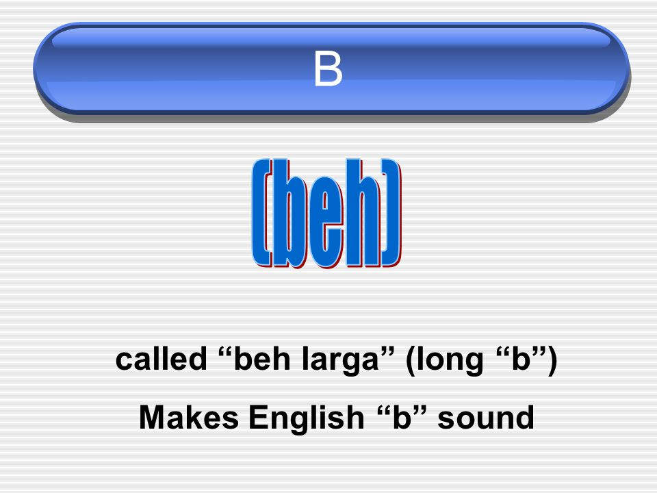 B called beh larga (long b ) Makes English b sound