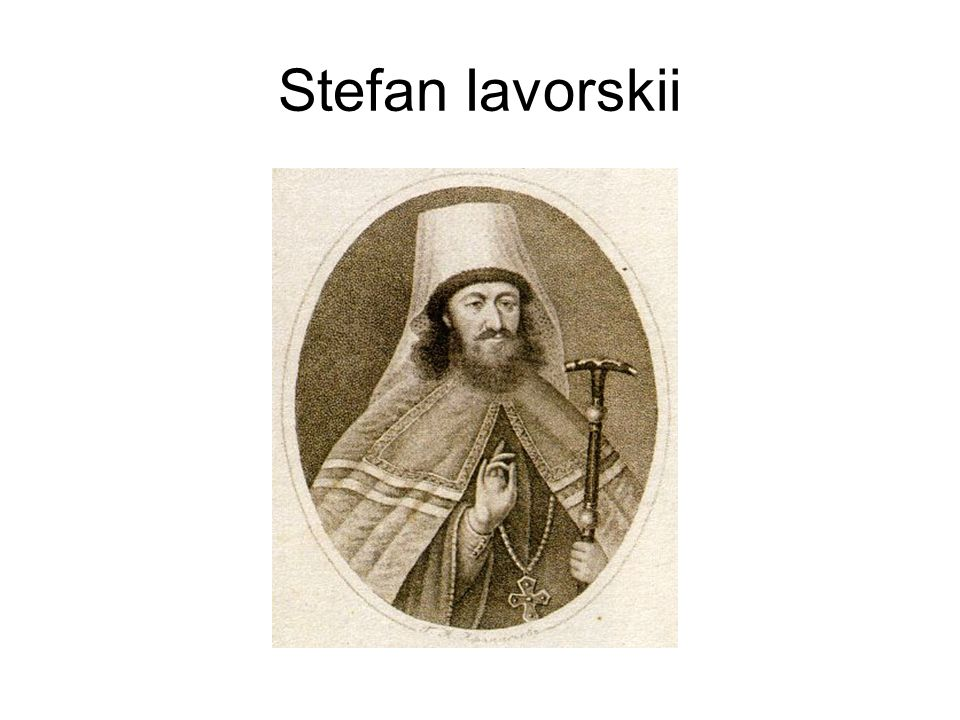 Stefan Iavorskii