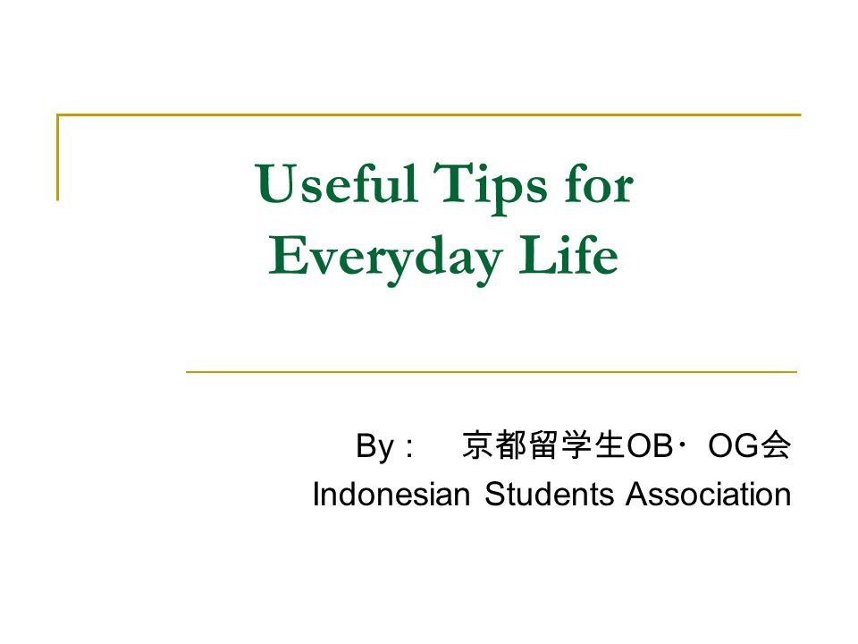 Useful Tips for Everyday Life By : 京都留学生 OB ・ OG 会 Indonesian Students Association