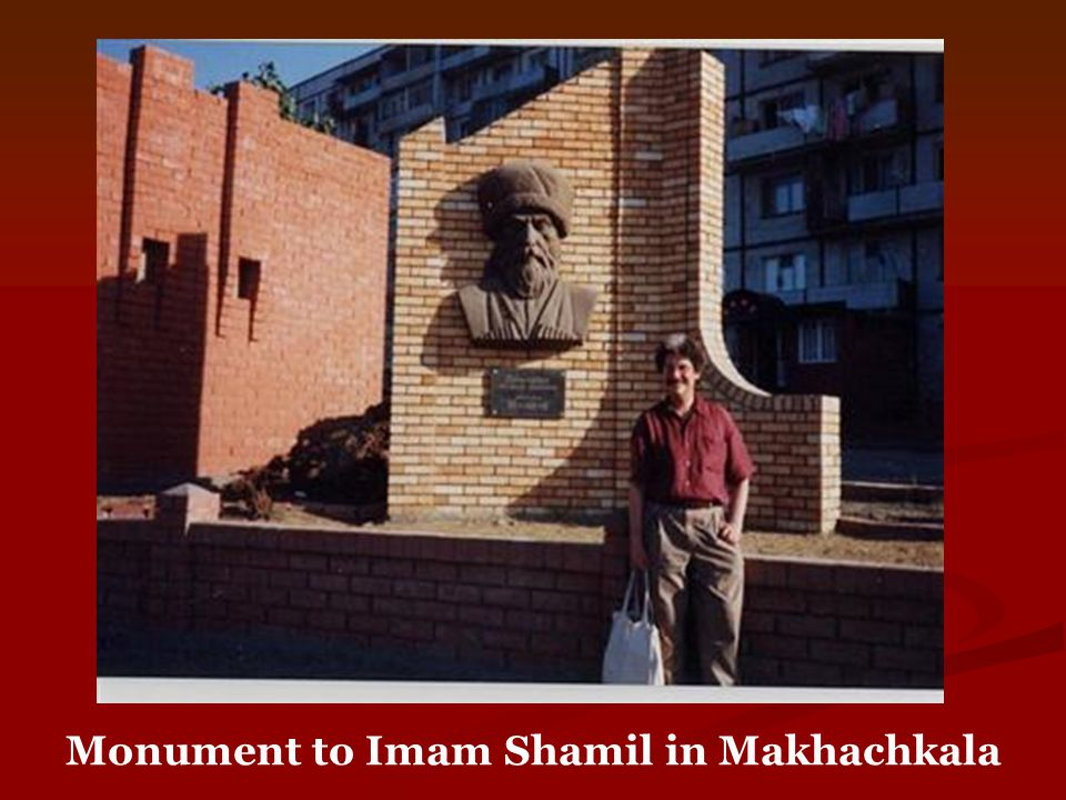 Monument to Imam Shamil in Makhachkala
