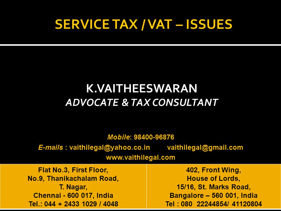  There shall be levied a tax ( hereinafter referred to as the service tax ) at the rate of 12% on the value of all services other than those specified in the negative list, provided or agreed to be provided in the taxable territory by one person to another and collected in such manner as may be prescribed.