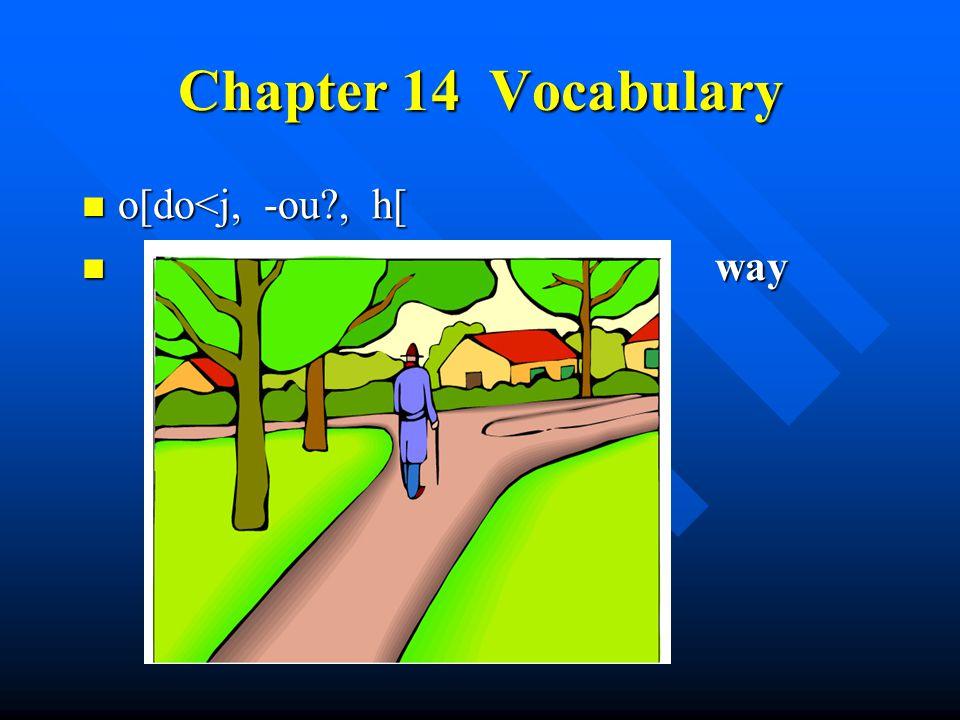 Chapter 14 Vocabulary o[do<j, -ou , h[ o[do<j, -ou , h[ way way