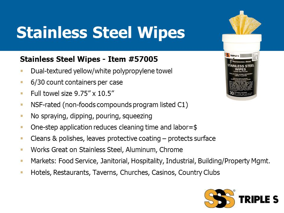 """Stainless Steel Wipes - Item #57005  Dual-textured yellow/white polypropylene towel  6/30 count containers per case  Full towel size 9.75"""" x 10.5"""""""