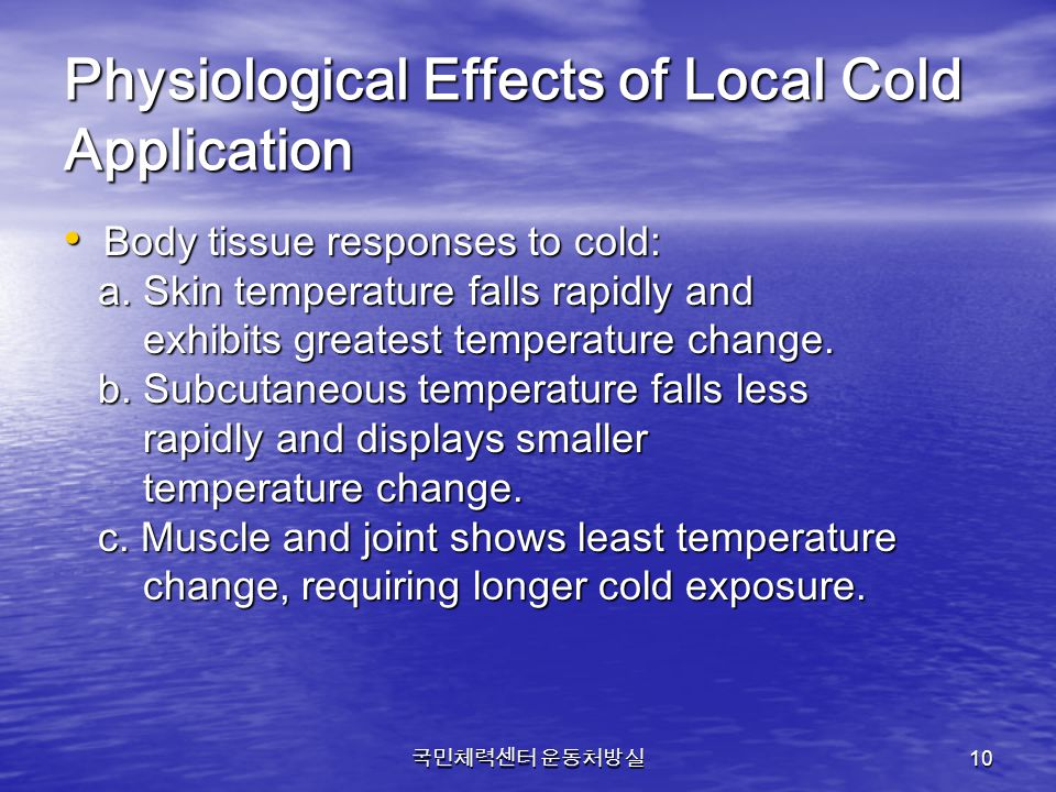 국민체력센터 운동처방실 10 Physiological Effects of Local Cold Application Body tissue responses to cold: Body tissue responses to cold: a. Skin temperature fall