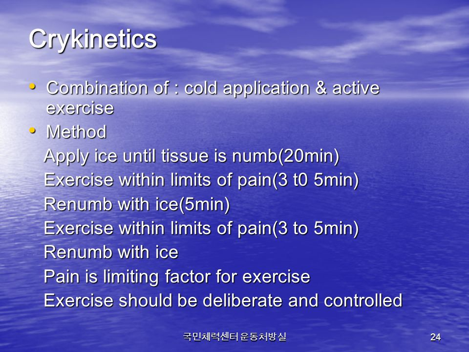 국민체력센터 운동처방실 24 Crykinetics Combination of : cold application & active exercise Combination of : cold application & active exercise Method Method Appl