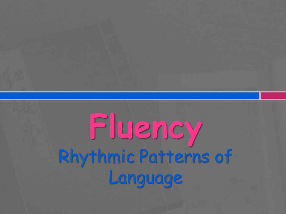 Fluency: Model Rhythmic Patterns  Listen as I read Batwings and the Curtain of Night.  As I read, notice how I read with a fluid, rhythmic pattern, including variations in pitch, tone, and volume and logical phrasing and pauses.