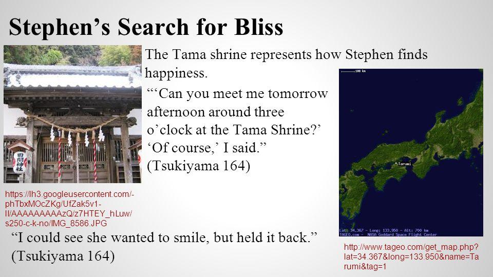 """'Can you meet me tomorrow afternoon around three o'clock at the Tama Shrine?' 'Of course,' I said."" (Tsukiyama 164) http://www.tageo.com/get_map.php?"