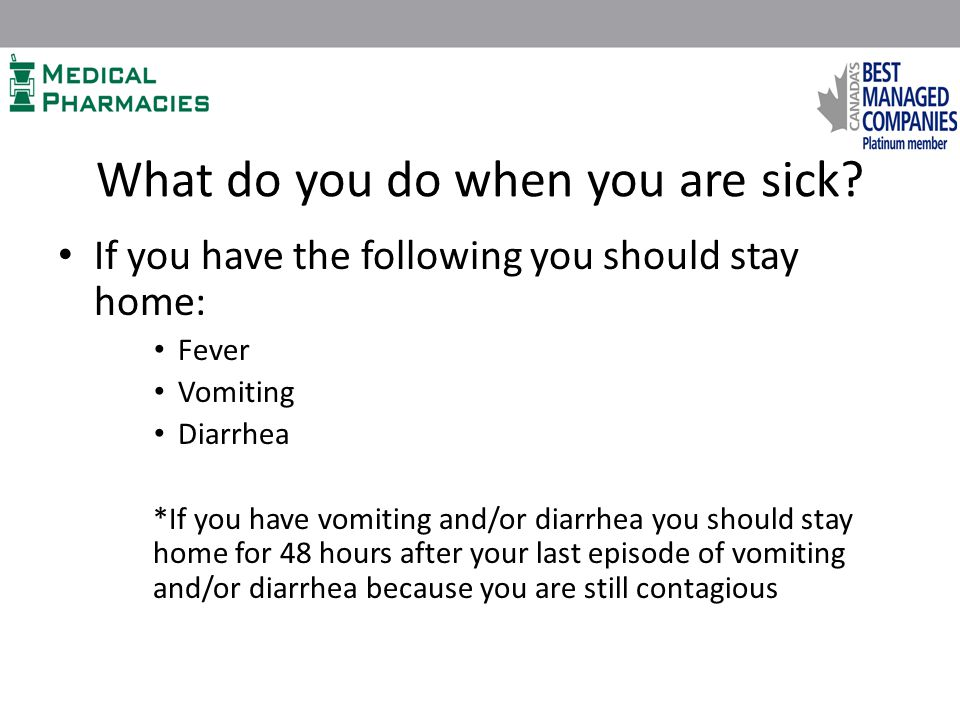 What do you do when you are sick.