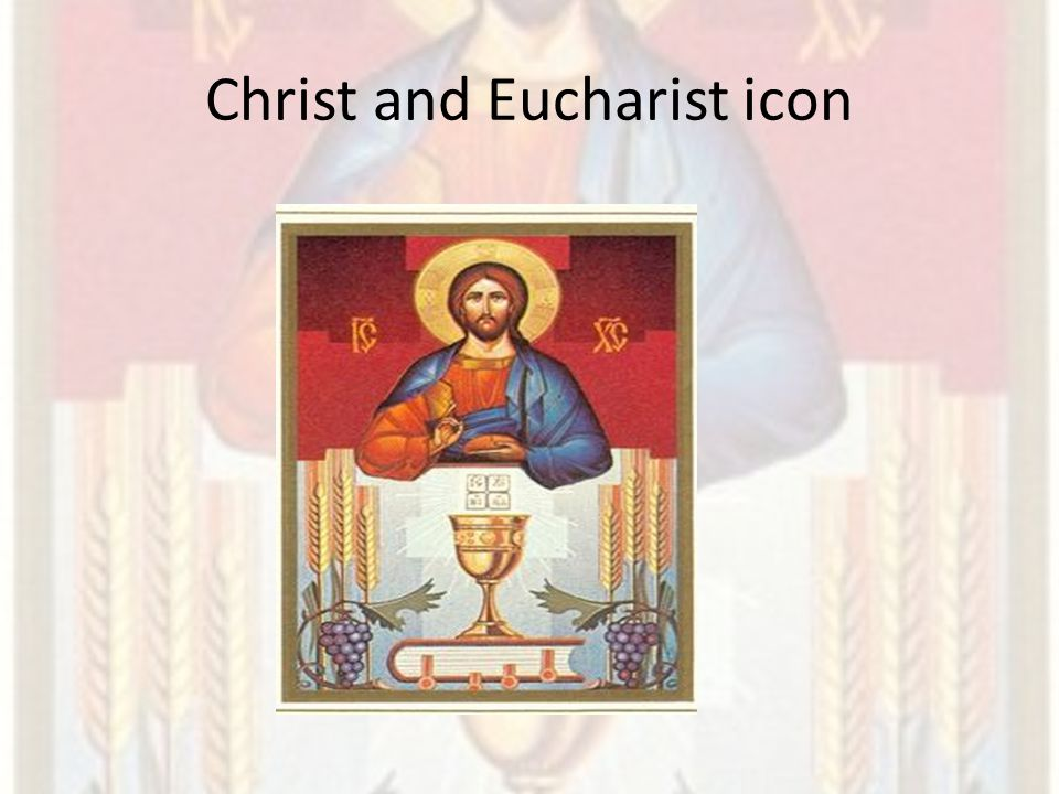 Christ and Eucharist icon