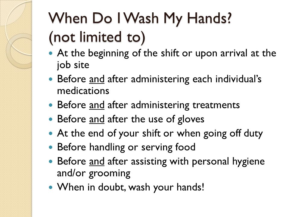 When Do I Wash My Hands.