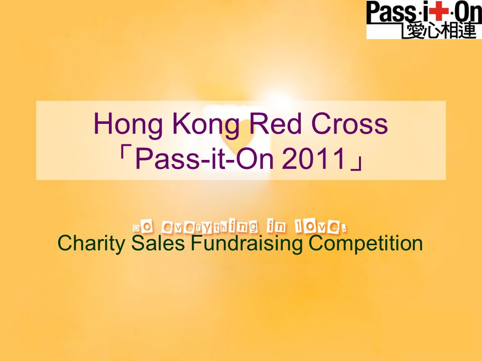 Hong Kong Red Cross 「 Pass-it-On 2011 」 Charity Sales Fundraising Competition