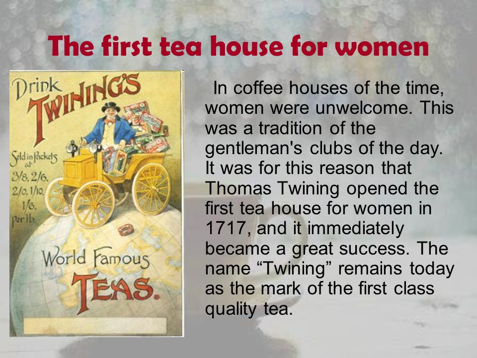 Interesting fact Years ago, the milk was poured into the cup first, so as not to crack the porcelain ( чтобы не разбить фарфор).