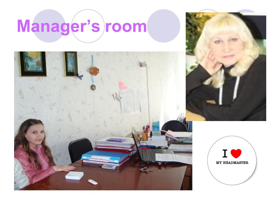Manager's room