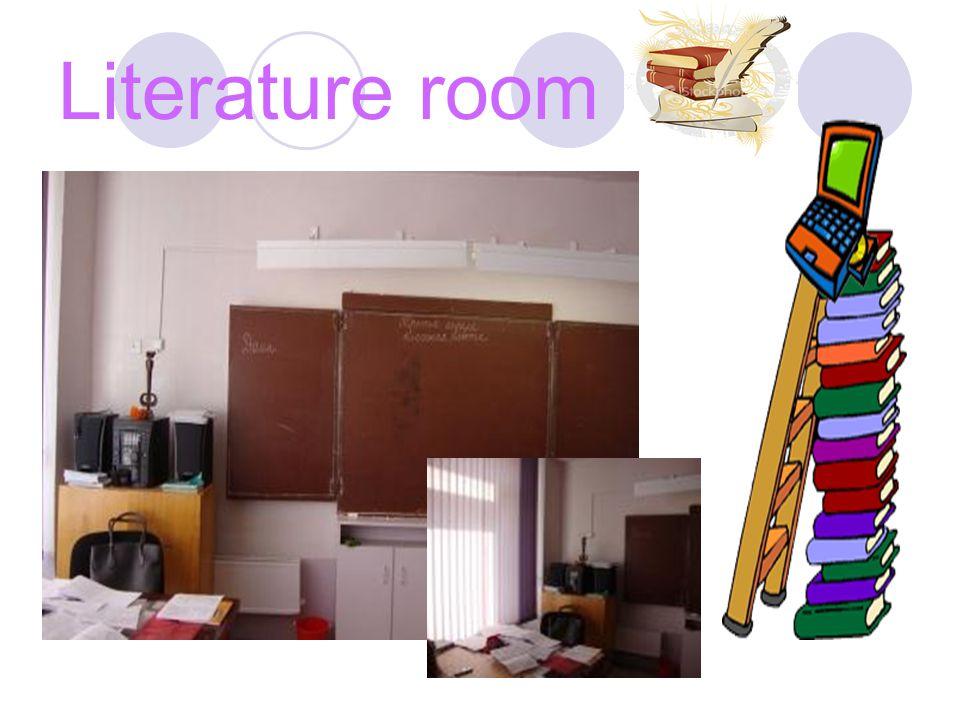 Literature room