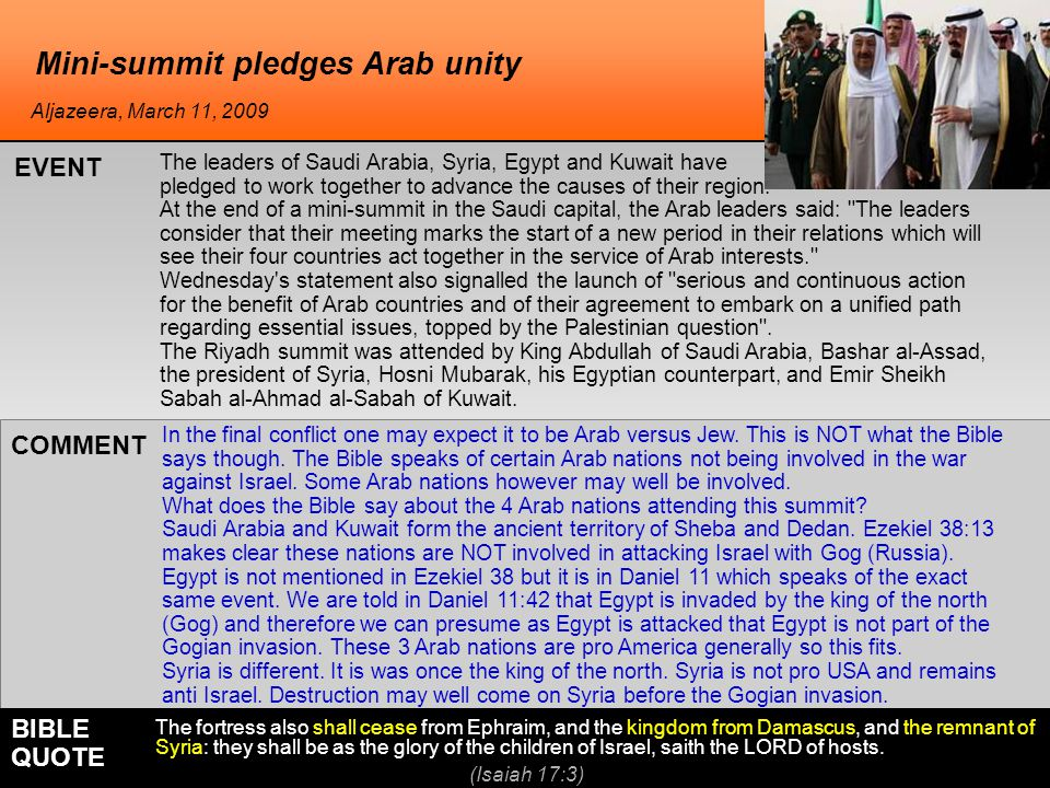Mini-summit pledges Arab unity In the final conflict one may expect it to be Arab versus Jew.