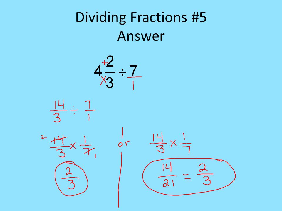 Dividing Fractions #5 Answer