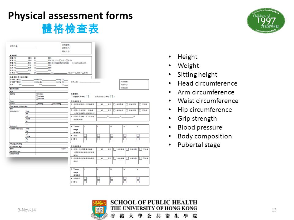 3-Nov-1413 Physical assessment forms 體格檢查表 Height Weight Sitting height Head circumference Arm circumference Waist circumference Hip circumference Gri