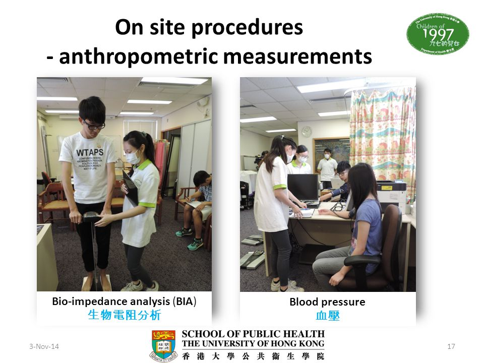 On site procedures - anthropometric measurements 3-Nov-1417 Bio-impedance analysis (BIA) 生物電阻分析 Blood pressure 血壓