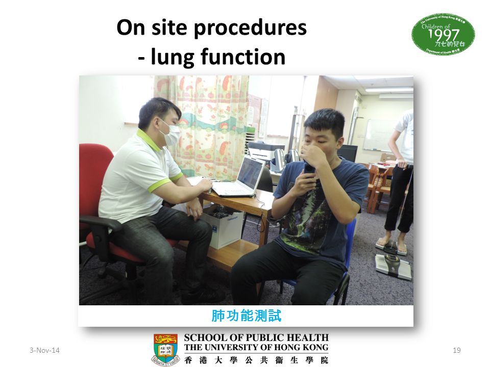 On site procedures - lung function 3-Nov-1419 肺功能測試