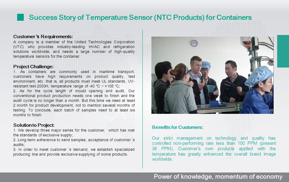 Customer 's Requirements: A company is a member of the United Technologies Corporation (UTC) who provides industry-leading HVAC and refrigeration solu