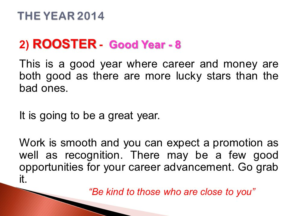 ROOSTER Good Year - 8 2) ROOSTER - Good Year - 8 This is a good year where career and money are both good as there are more lucky stars than the bad ones.