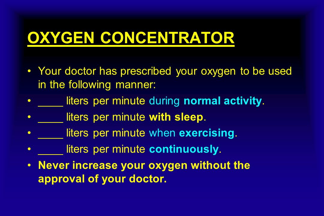 YOUR OXYGEN CONCENTRATOR An oxygen concentrator is an electrically operated device that separates the oxygen from the other gases in the air and delivers the concentrated oxygen to you.