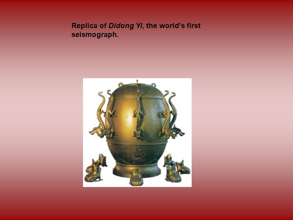 Replica of Didong Yi, the world s first seismograph.